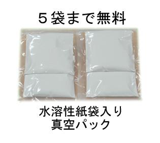 粉骨サービスのパッケージと袋の小分け