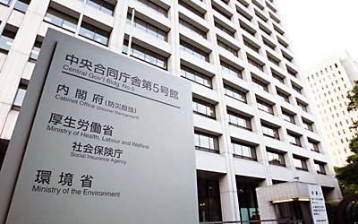 厚生労働省の法律解釈
