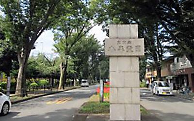 東京都小平霊園